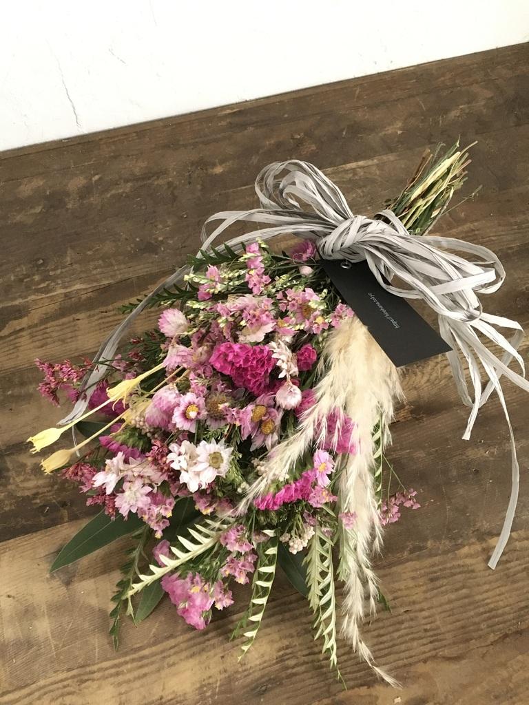 【季節の花】 スターチス スワッグ(ピンク系) Sサイズ