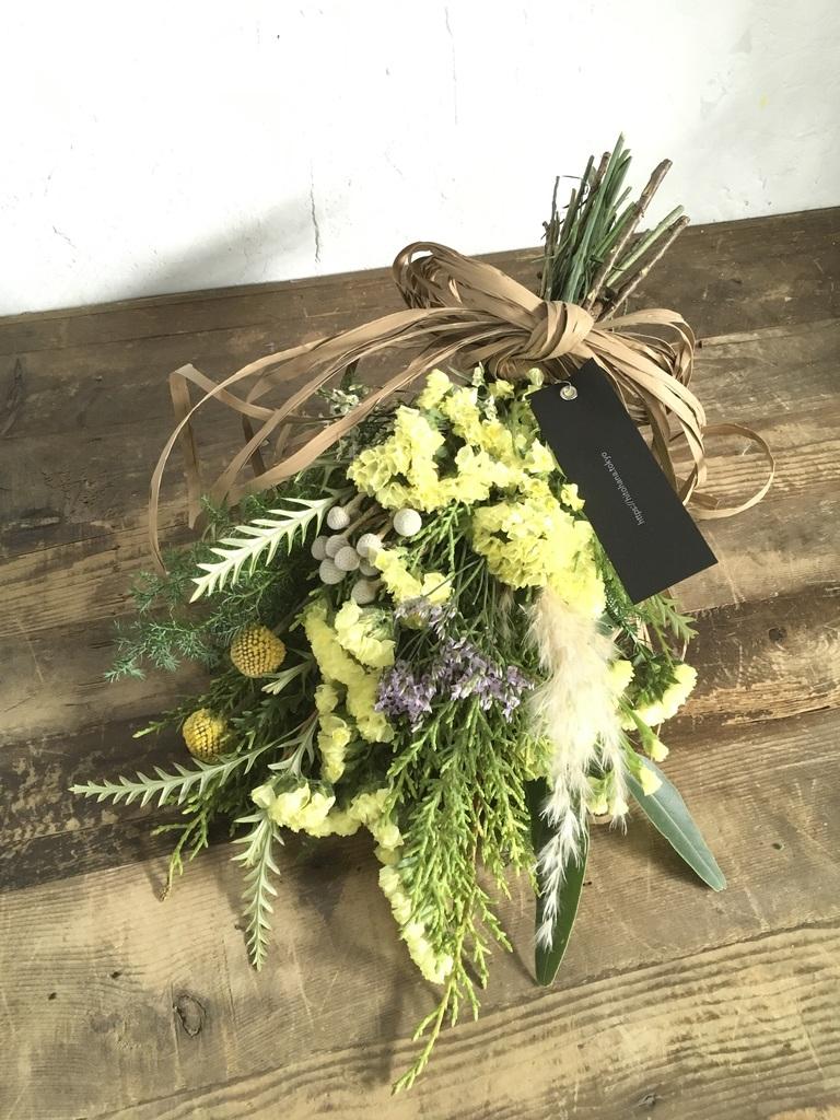 【季節の花:春】 スターチス スワッグ(イエロー系) Sサイズ