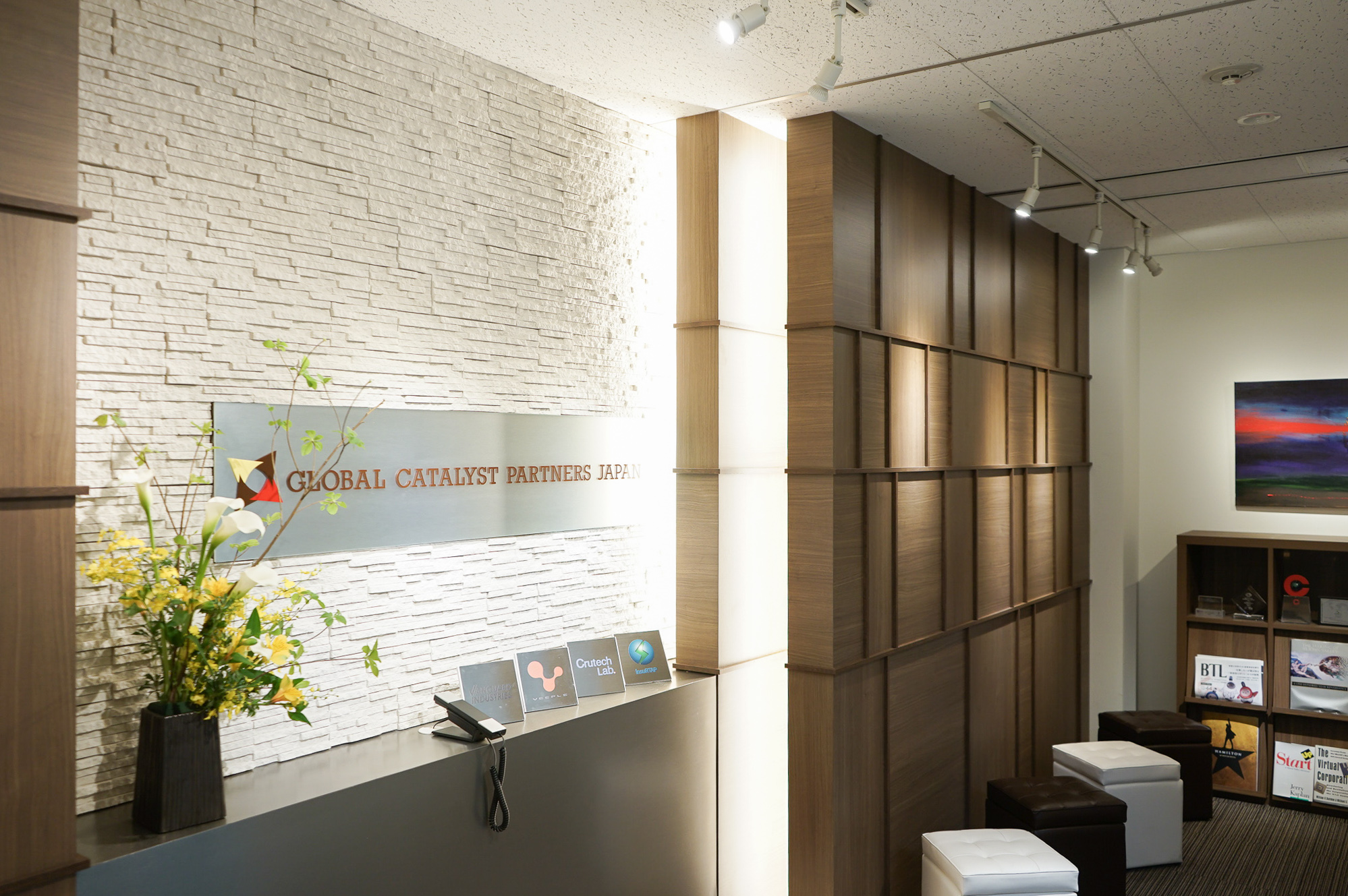 Global Catalyst Partners Japan投資事業有限責任組合 5枚目