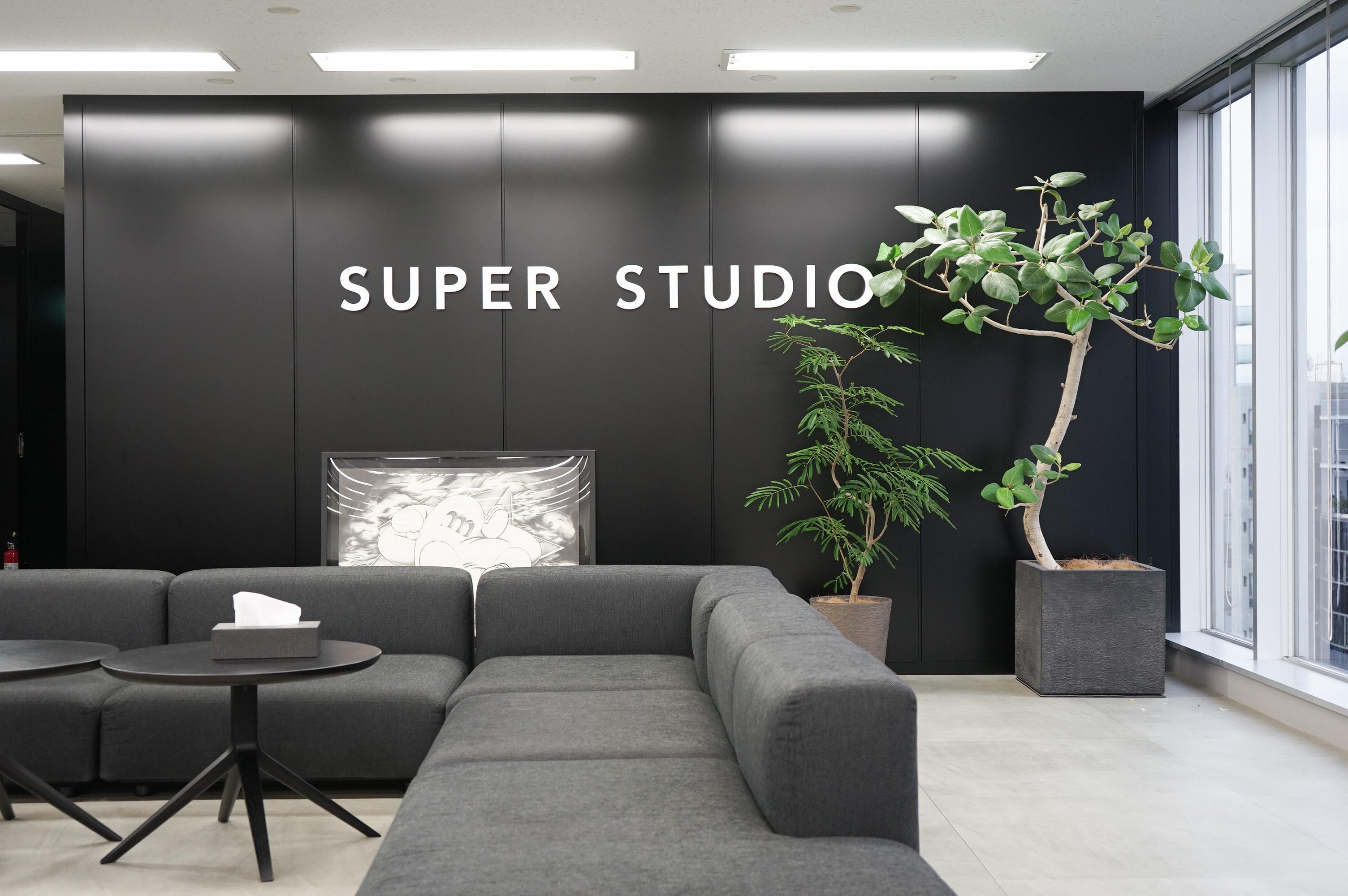 株式会社SUPER STUDIO 2枚目
