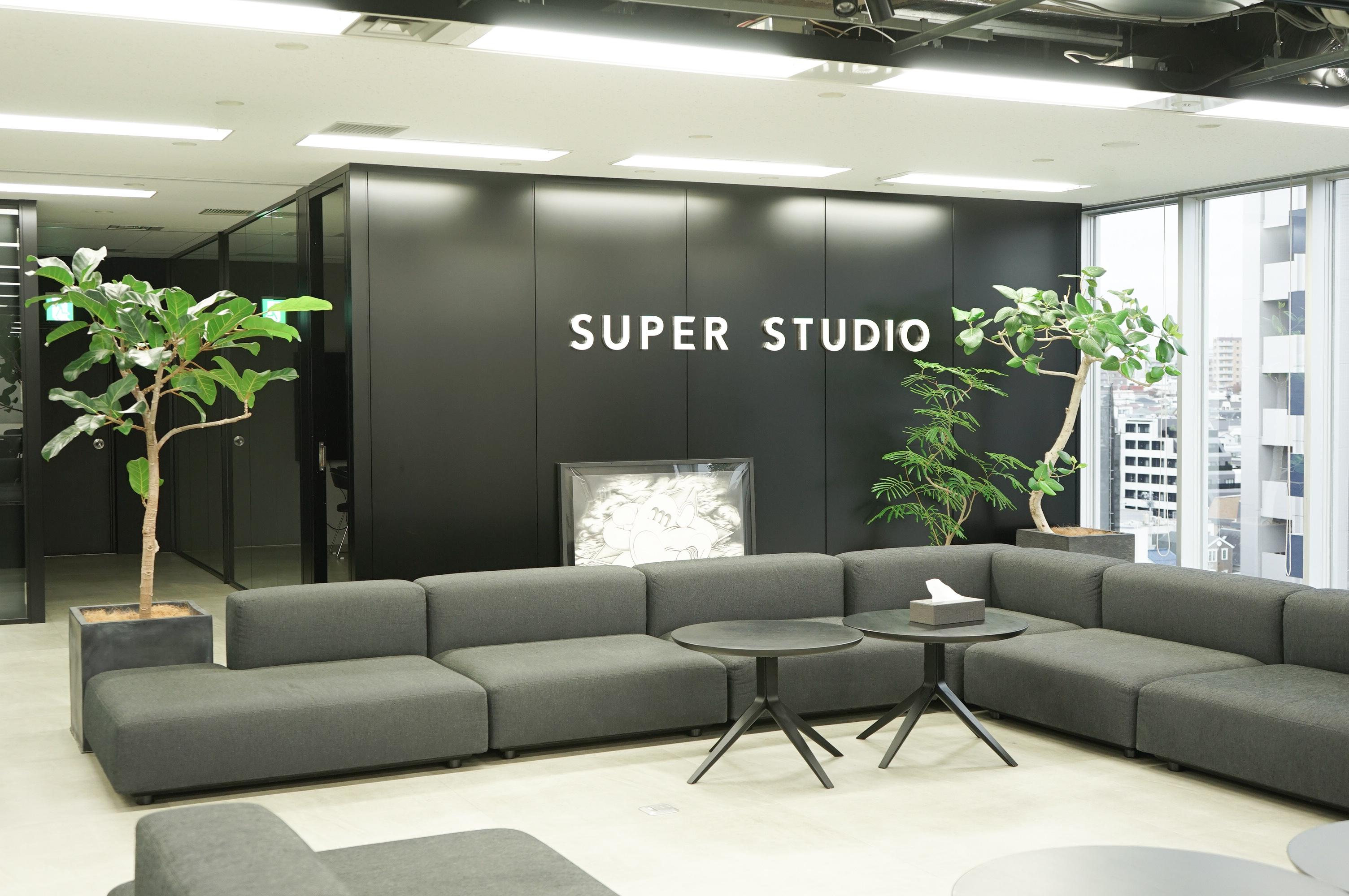 株式会社SUPER STUDIO 5枚目