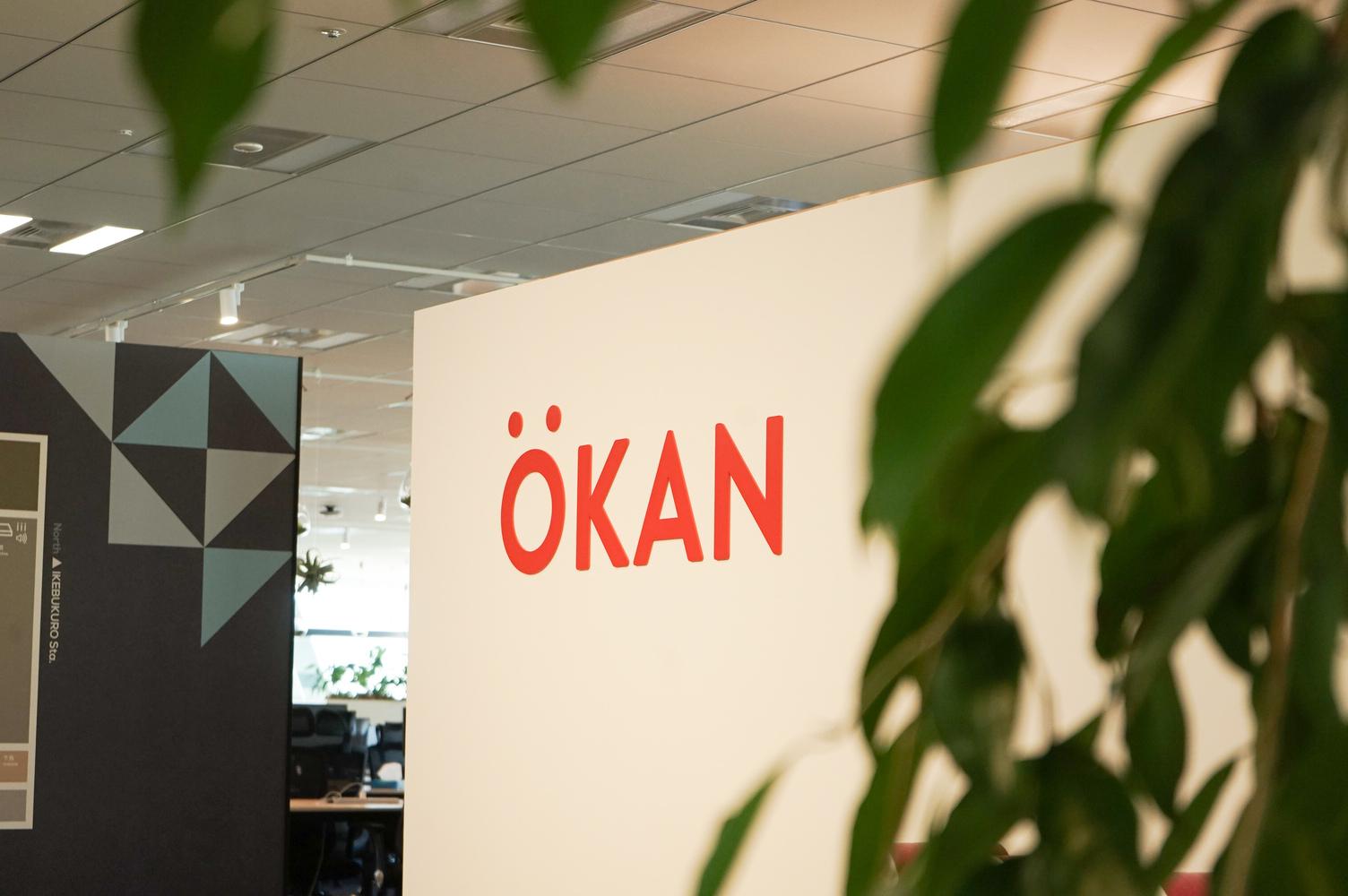 株式会社OKAN 11枚目