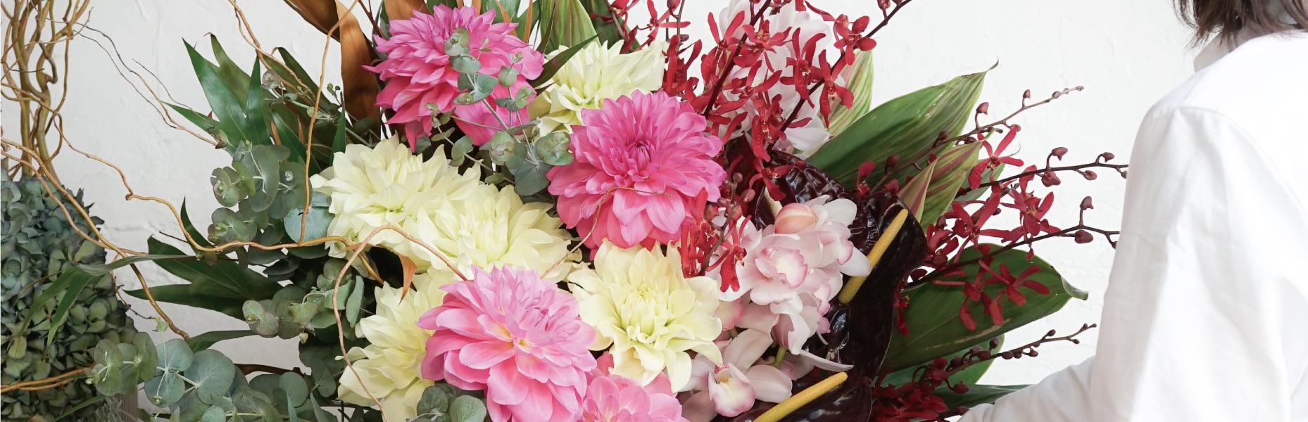 祝花おまとめ FlowerDesk
