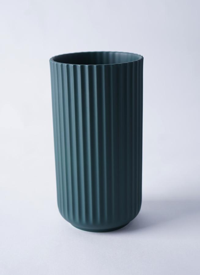 Lyngby Vase(リュンビューベース) H20cm コペンハーゲングリーン