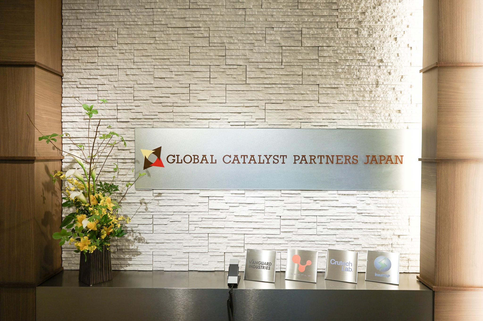 Global Catalyst Partners Japan投資事業有限責任組合