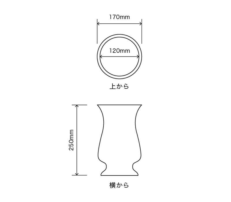サイズ:外径 17cm、内径 12cm、高さ 25cm