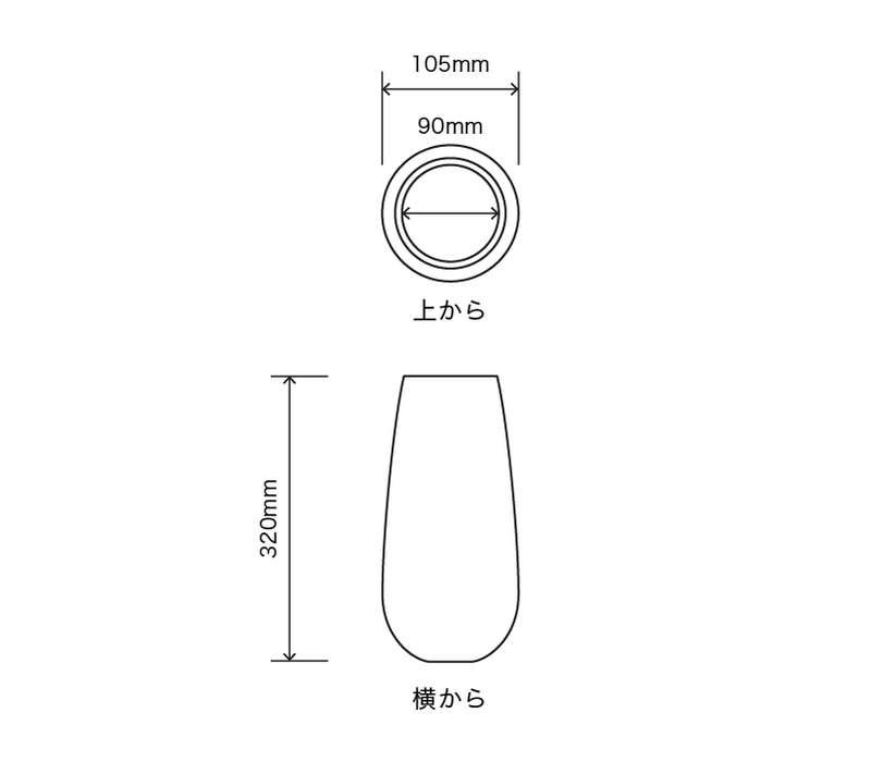 サイズ:外径 10.5cm、内径 9cm、高さ 32cm