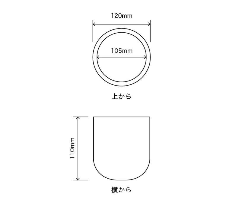 サイズ:外径 11.5cm、内径 10.5cm、高さ 11cm