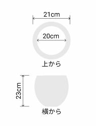サイズ:外径 21cm、内径 20cm、高さ 23cm