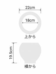 サイズ:外径 22cm、内径 18cm、高さ 19.5cm