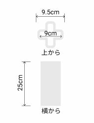 サイズ:外径 9.5cm、内径 9cm、高さ 25cm