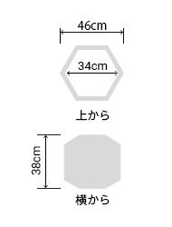サイズ:外径 46cm、内径 34cm、高さ 38cm