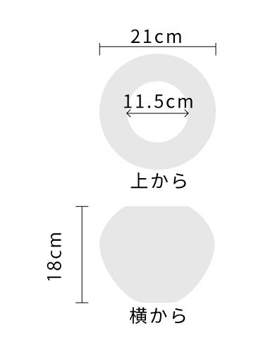 サイズ:外径 20cm、内径 11cm、高さ 15cm