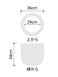 サイズ:外径 36cm、内径 29cm、高さ 32cm