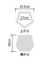 サイズ:外径 35.5cm、内径 27cm、高さ 39cm
