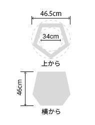 サイズ:外径 46.5cm、内径 34cm、高さ 46cm