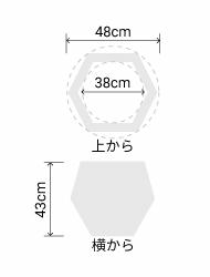 サイズ:外径 cm、内径 cm、高さ 43cm