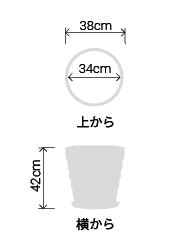 サイズ:外径 38cm、内径 34cm、高さ 42cm